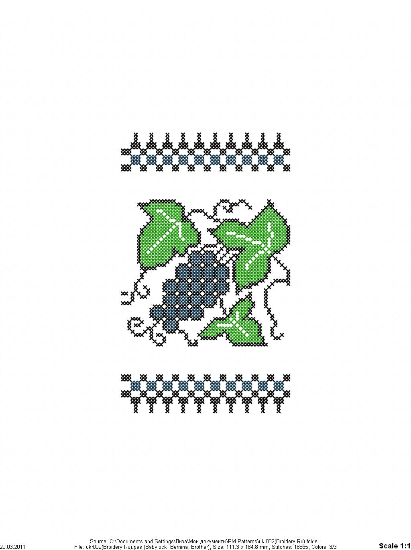 ukr002(Broidery.jpg