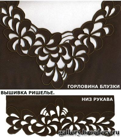 Рисунки вышивки ришелье для блузки