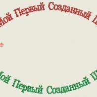 raboty_ucenikov-1