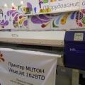 textilexpo14-117