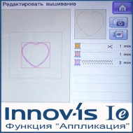 Изучаем Innov-is Ie: Функция