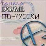 Tajimapulce