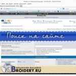 Поиск по порталу Broidery.Ru
