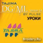 Уроки Tajima DGML by Pulce