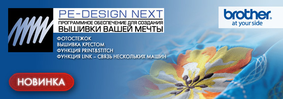 pe-designnext_001