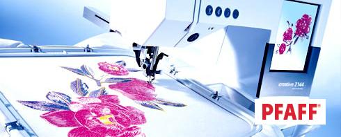 Швейно-вышивальные машины Pfaff. Обсужения. Форум