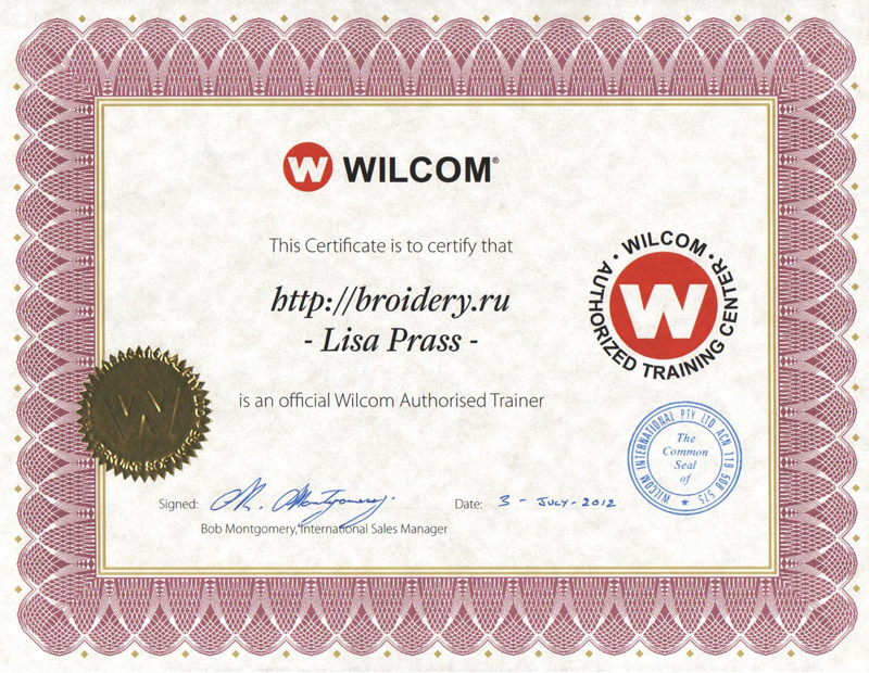 Обучающий сайт по программе Wilcom