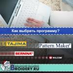 Как выбрать программу для создания дизайнов машинной вышивки?