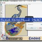 Embird Editor. Маска - удаление наложений объектов вышивки