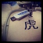 Дизайн машинной вышивки Иероглиф