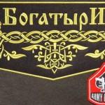 Дизайнеры машинной вышивки. Юрий Кошкин_1