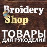 BroideryShop