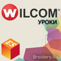 Как создать квадрта в программе Wilcom