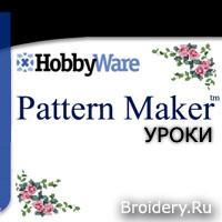 Электронная библиотека Pattern Maker for Cross Stitch