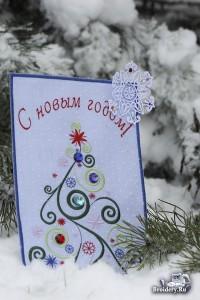 Вышитая открытка к новому году