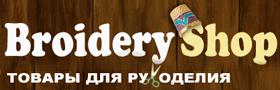 Новости магазина BroideryShop
