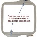 giga-hoop-3