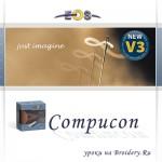 Уроки Compucon на Broidery.Ru