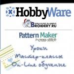 Уроки по работе в Pattern Maker