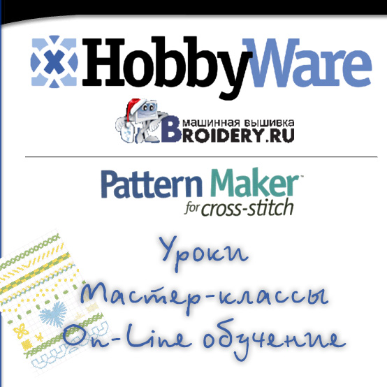 Программа Pattern Maker for