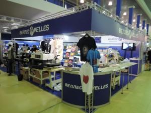 ГК «Веллес» фотоотчет с ярмарки Текстильлегпром (3)