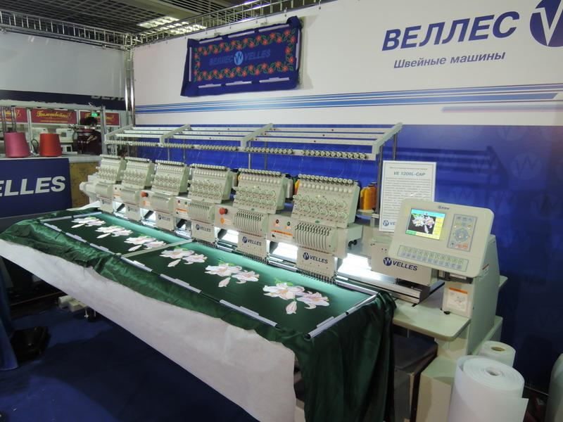 ГК «Веллес» фотоотчет с ярмарки Текстильлегпром(5)