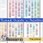 Thread Charts and Palettes