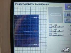 Vyshitye_petli_03