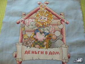 Vyshivka_obereg_13