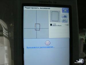 Prishivaem_applikaciju_11