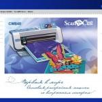 Новый сайт о ScanNCat