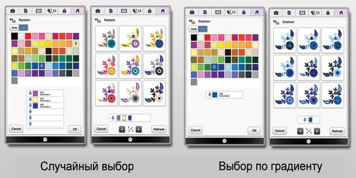 Innov-is_8500D_16