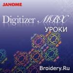 Подготовка и загрузка изображения в Digitizer MBX Cross Stitch
