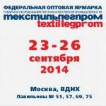 textillegprom_min