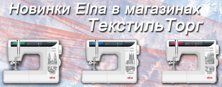 Elna_new