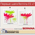 Bernina-ES-v7_first