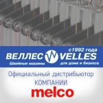 Velles-melco2