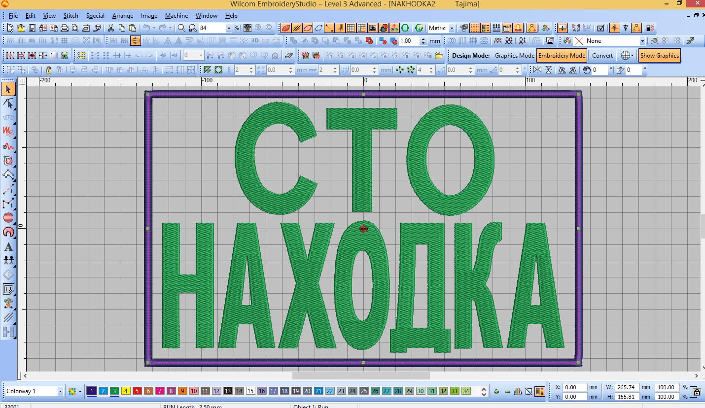 программа надписи на фото