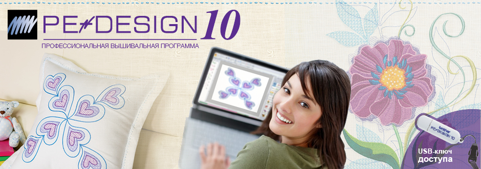 pe-design10