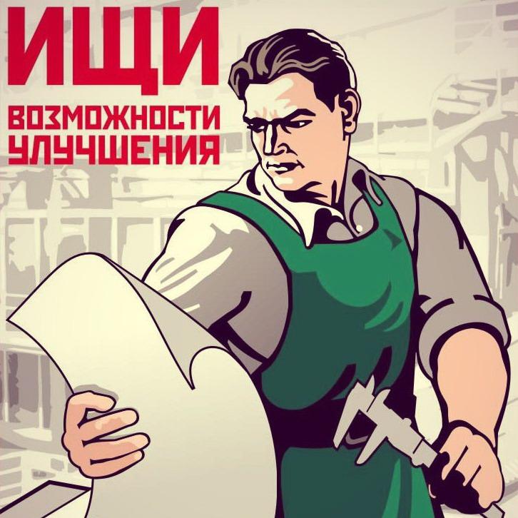 Производство - cficom.ru