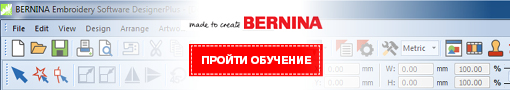 bernina_button