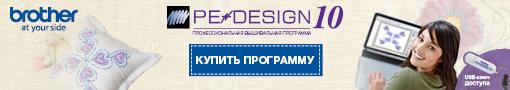 broidery_pe-design