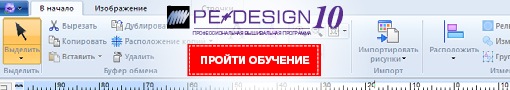 PE-Design: Обучающие курсы