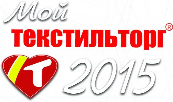 konkurs_2015