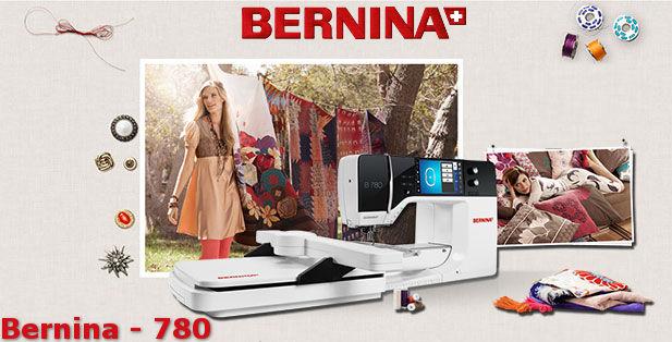 Bernina B 780 с вышивальным модулем