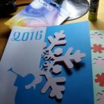 Новогодняя открытка для многофункционального устройства ScanNCut