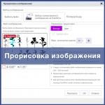 scanncut-prorisovka3
