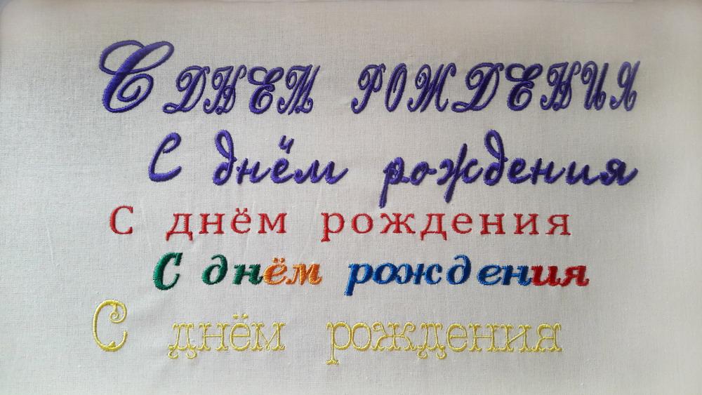 Создание шрифтов и надписей