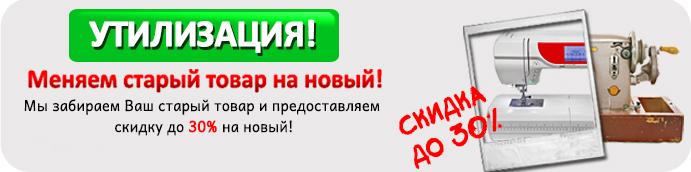 actia_utilizatia