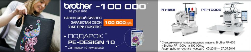 actia-1000